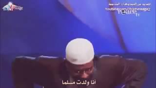 شاب عراقي مرتد عن الاسلام امام ذاكر نايك اين الحل لمشكلتي ابداع