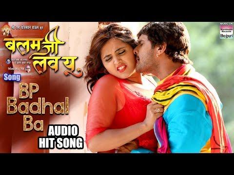 Xxx Mp4 BP Badhal Ba BALAM JI LOVE YOU Khesari Lal Yadav Kajal Raghwani Hunny B Hit Song 2018 3gp Sex