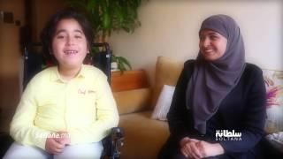 لبنى الشقر... مغربية تخلت عن وظيفتها ليحقق ابنها