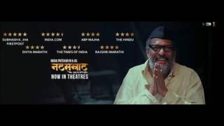 Natsamrat all dialogue