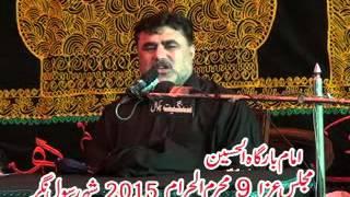 9 Muharram 2015 (1437) Zakir Haji Nasir Abbas Notak Rasul Nagar