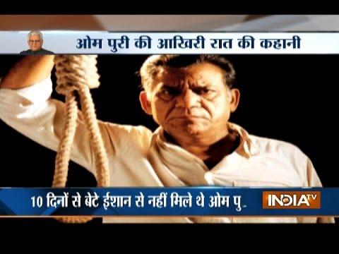 Watch Veteran Indian actor Om Puri's Last Wish Before Death