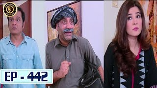 Bulbulay Ep 442 - ARY Digital Top Pakistani Dramas