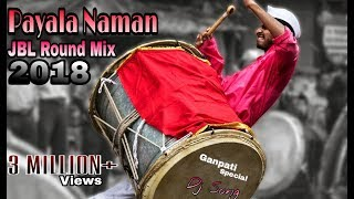 Payala Naman JBL Round Mix  Dj Saym & Parnay (RemixMarathi.com)