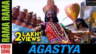 Agastya Odia Movie || Rama Rama | Video Song | Anubhav Mohanty, Jhilik Bhattacharjee|