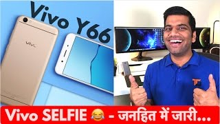 Vivo Y66 - The Phone from the Future..Vivo Nailed it 😂😂😂