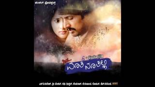 Munjaane Manjalli - Raghu Dixit (Cover)