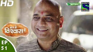 Mann Mein Vishwaas Hai - मन में विश्वास है - Episode 51 - 9th May, 2016