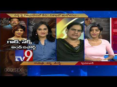 Xxx Mp4 RGV S GST Gayatri Gupta Vs Social Activist Lakshmi TV9 Trending 3gp Sex