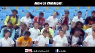 Courier Boy Kalyan Telugu Movie Trailer || Nitin, Yami Goutham