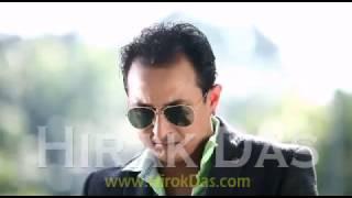 Brindaban Theatre 2016-17 Promo - Hirak Das (Part 3)