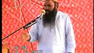Qari Sakhawat Hussain Ex Sunni Alim 14 June 2010 Part 1(Amir Pur Mungun)