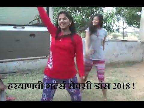Xxx Mp4 Haryanvi Girls Sexy Dance 2018 हरयाणवी गर्ल्स सेक्सी डांस 2018 3gp Sex