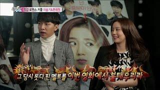 【TVPP】Lee Seung Gi - Romantic couple with Moon Chae Won, 올 겨울 최강 로맨스 커플 이승기 & 문채원 @ Section TV