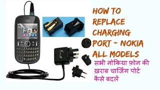 How To Replace Damaged Charging Port -Nokia All Models