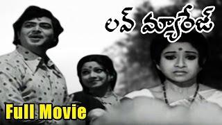 Love Marriage Telugu Full Length Movie || Ranganath, JayaChitra