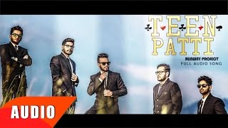 Teen Patti ( Full Audio Song ) | Runway Project | Punjabi Song Collection | Speed Records