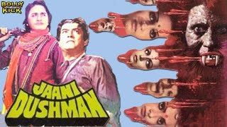 Jaani Dushman   Hindi Movies Full Movie   Jeetendra   Sunil Dutt   Latest Bollywood Movies