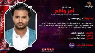 اقوي مسلسلات رمضان 2018 - مواعيد عرضها - القنوات الناقلة لها | هستيريا رمضان 🔥