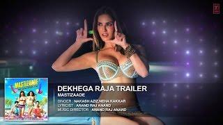 Dekhega Raja Trailer Full Audio Song | Mastizaade | Sunny Leone, Tusshar Kapoor, Vir Das | T-Series