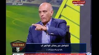 عماد وحيد يوجه صفعة مدوية لمجلس الخطيب بعد تدخلات تركي آل شيخ في تجديدات اللاعبين والإدارة