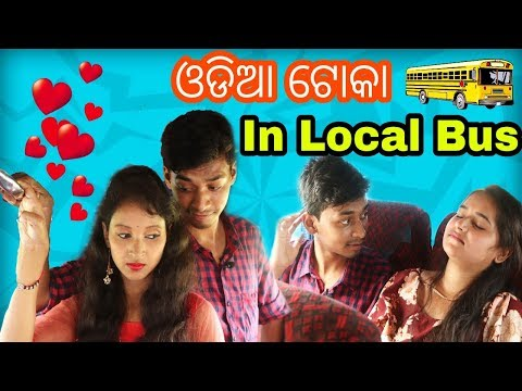 Xxx Mp4 Types Of Odia People In Local Bus Love Express Odia Khati 3gp Sex