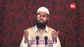 Aysi Dua Karna Durust Nahi Ki Allah Mere Gunah Ki Saza Duniya Me Mil Jai By Adv. Faiz Syed