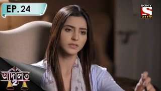 Download Adaalat 2 - আদালত-2 (Bengali) - Ep 24-Bhoot Bangla-2 3Gp Mp4