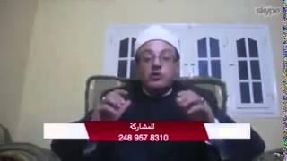 cheikh azzahar temoigne شهادة شيخ من الأزهر