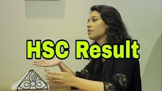 HSC Result 2017 | Bangla Emotional Short Film | ফলাফল | 2017 | GS Film House