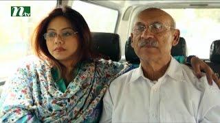 Bangla Natok - Akasher Opare Akash l Episode 27 l Shomi, Jenny, Asad, Sahed l Drama & Telefilm