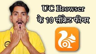UC Browser useful Secret Hidden Features