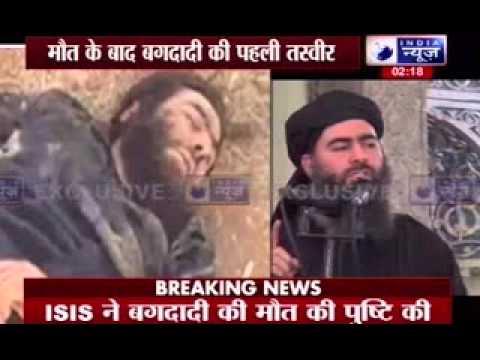 ISIS leader Abu Bakr al-Baghdadi is dead