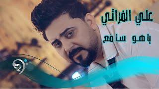 علي الفراتي - ياهو سامع / Offical Video