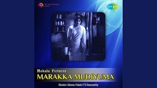 Kaagitha Odam Revival Film Marakka Mudiyuma
