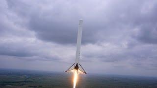 F9R First Flight Test | 250m