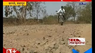 Zee Helpline : Kanave Shahapur 27th February 2016
