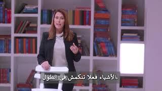 المذيعة البريطانية كلير فوريستير  تضرب من جديد القرآن سبق آينشتين بآلاف السنين