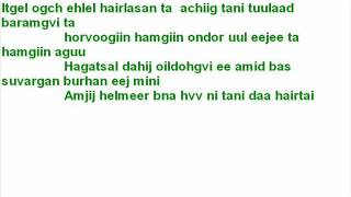 Dalai amjij helmeer bn & Lyric by Naba