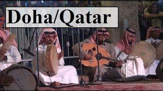 Qatar/Doha (Souq Waqif 1) Part 10