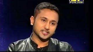 Yo! Yo! fans ke liye good news !!! Watch Honey Singh Latest unseen interview of 2017
