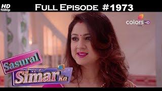Sasural Simar Ka - 9th November 2017 - ससुराल सिमर का - Full Episode