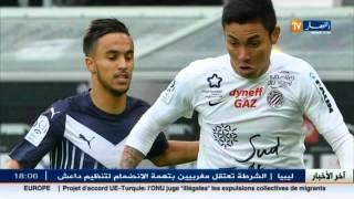 موجز لآخر أخبار الرياضة الجزائرية