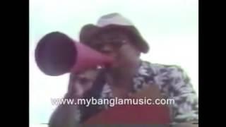 Bohubrihi- funny scene