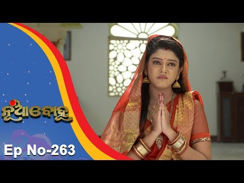 Xxx Mp4 Nua Bohu Full Ep 263 18th May 2018 Odia Serial TarangTV 3gp Sex