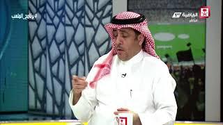 عبدالرحمن الرومي - النصر يحتاج إلى أجانب كي يقارع الهلال والأهلي في الدوري #برنامج_الملعب