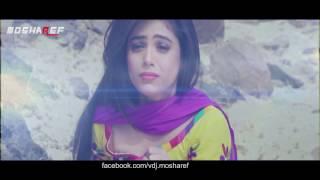 Bangla Music Video Jonom Jonom