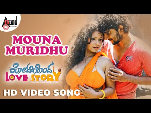 Xxx Mp4 Hottest Song Ever By Shubha Punjal Kotigondh Love Story Mouna Muridhu Feat Rakesh Adiga 3gp Sex