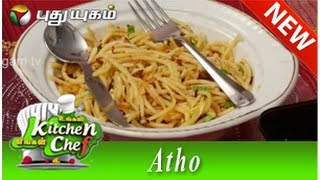 Atho - Ungal Kitchen Engal Chef