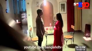 All About Us Bangla Natok   YouTube